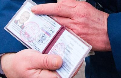 """В октябре в России появится """"красивое и правильное"""" удостоверение казака"""