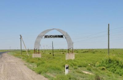 Дагестанским ногайцам подобрали подходящего главу района