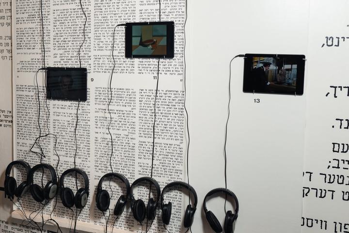 """Выставка """"Найди еврея"""" о еврействе в советской культуре открылась в Москве"""