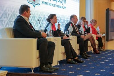 Второй Медиафорум этнических и региональных СМИ открылся в Москве
