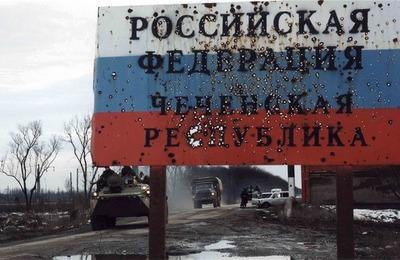 Русский — значит современный