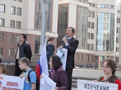 Суд отменил наказание русскому активисту, критиковавшему власти Татарстана