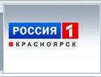 Радио России – Красноярск (Р. Муллаянов)