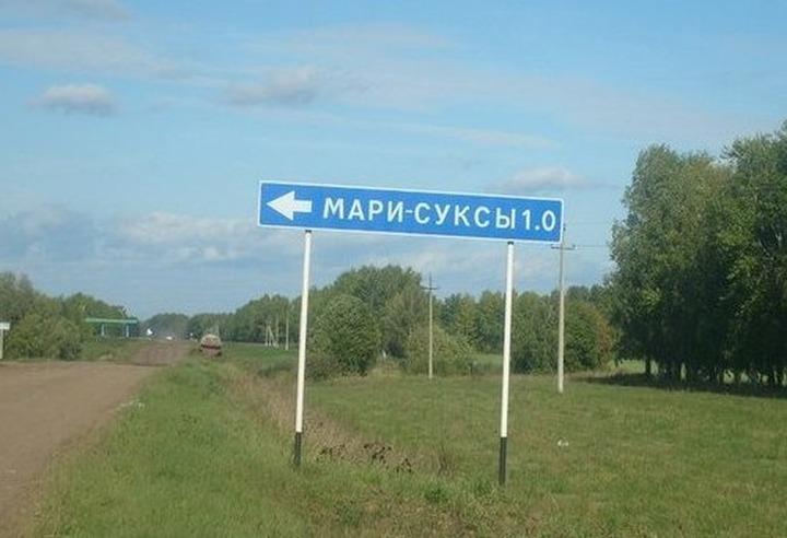 В Татарстане жителям марийской деревни пообещали чистую воду через два года