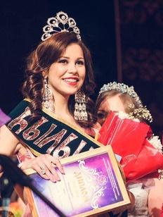 """Мисс Азией-2017"" стала девушка из Башкирии"
