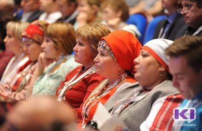 Съезд финно-угорских народов России открылся в Сыктывкаре