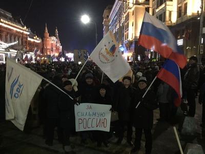 Этнокультурные организации приняли участие в митинге на Манежной площади