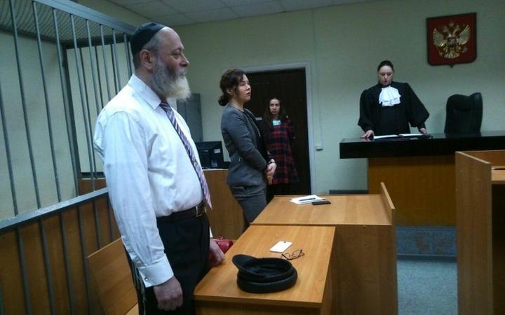 Суд рассмотрит апелляцию обвиненного в экстремизме еврейского учителя
