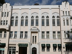 В Москве откроется единый центр татарской истории и культуры