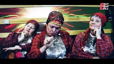 """""""Бурановские бабушки"""" перепели песню зарубежного рэпера и пригласили его в гости"""