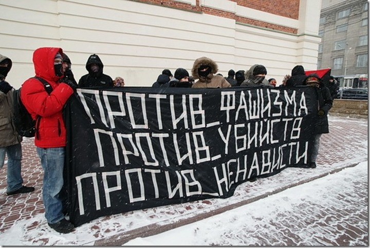 В Москве шествие антифашистов начнется в Новопушкинском сквере