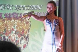 """Победительницей конкурса красоты """"Цветок Байкала"""" стала жительница Тувы"""
