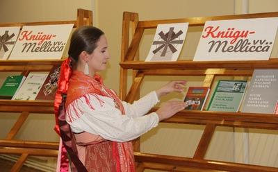 В Стратегии нацполитики Карелии указали титульный этнос и коренной народ