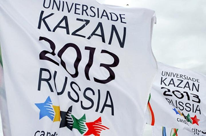В инфоцентре международной Универсиады в Казани открылся Центр религий