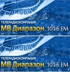 Радиостанция МВ-Диапазон