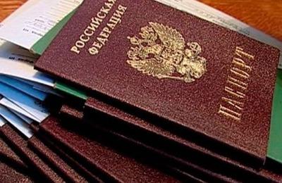 Более половины россиян ничего не слышали об ужесточении наказания за фиктивную регистрацию