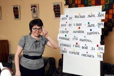 Всеобщий диктант на коми языке написали без двоек