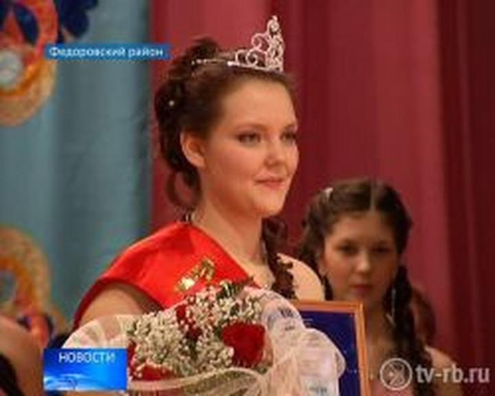 В Башкирии выбрали мордовскую красавицу