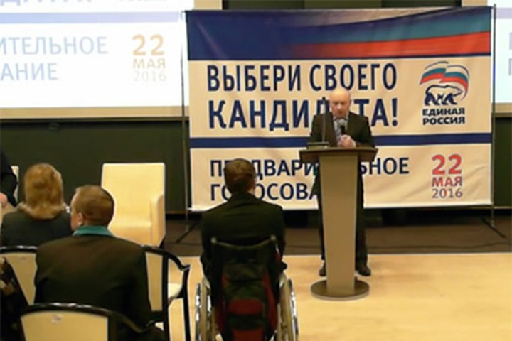 Главный раввин России призвал Медведева очистить ряды политиков от антисемитов