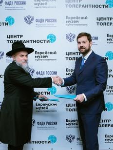 ФАДН и Еврейский музей проведут урок толерантности в школах страны