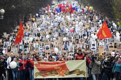 """В Екатеринбурге пообещали не пускать на """"Бессмертный полк"""" участников с национальными флагами"""