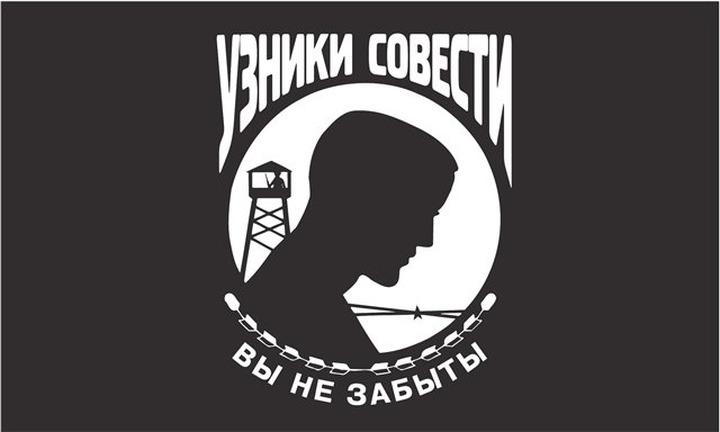 В Тольятти сыграли в мини-футбол в знак солидарности с узниками совести