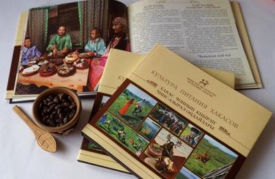 Книгу рецептов хакасов издадут еще раз по просьбам читателей