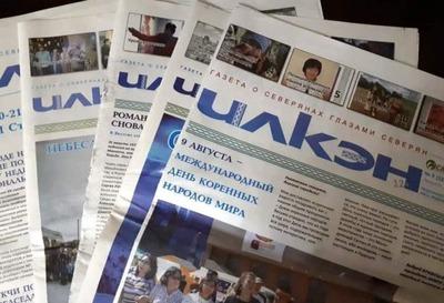 """Газете КМНС Якутии """"Илкэн"""" исполнилось 20 лет"""