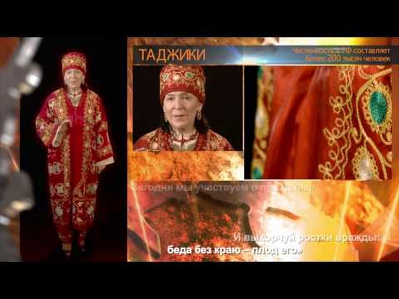 "Эхо ""СМИротворца"" — таджики"