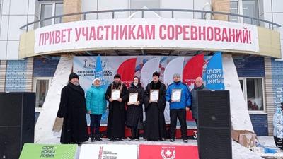 Победителей лыжного старта назвали на Межконфессиональной спартакиаде в Ижевске