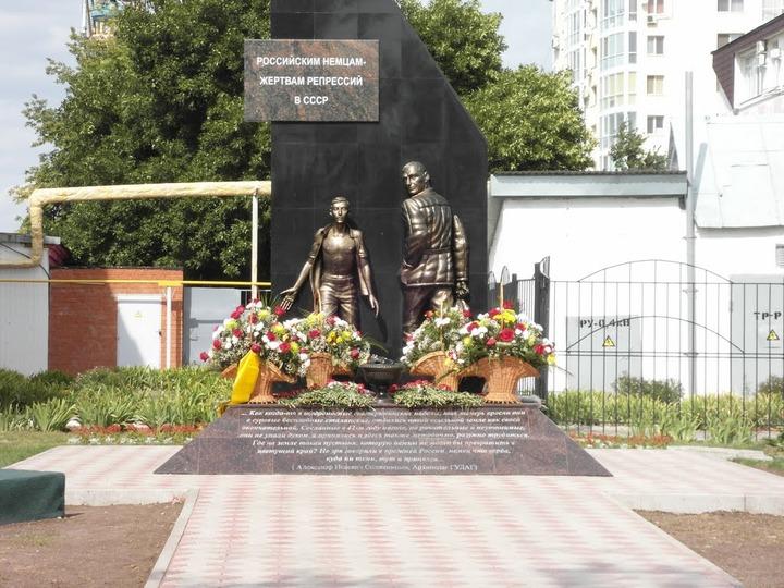 Память депортированных российских немцев почтут в Москве