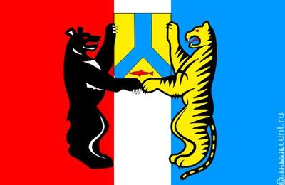 Школа-2021 в Хабаровске