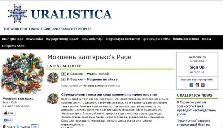 В Интернете появился блог на мокшанском языке