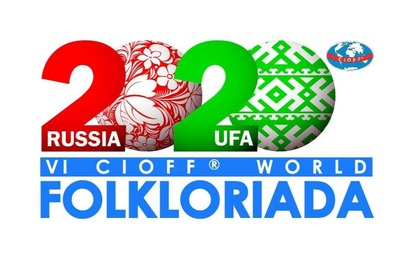 Радий Хабиров назвал новые возможные даты проведения Всемирной Фольклориады