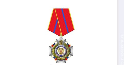 За сохранение культуры народов России будут вручать новые орден и медаль