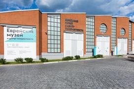 Еврейский музей и Центр толерантности получил премию ЮНЕСКО