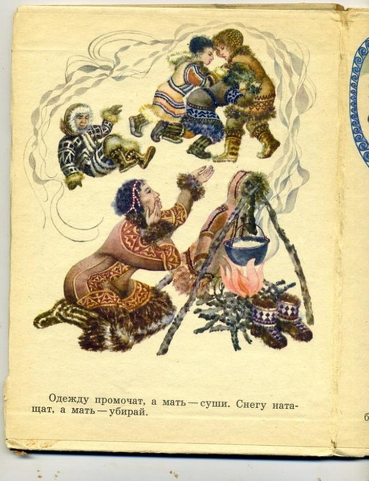 В Нарьян-Маре издали детский календарь ненецких сказок