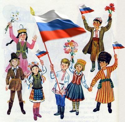 В Нижнем Новгороде поговорят о национальной политике и безопасном информационном пространстве