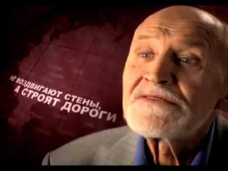Николай Дроздов - российский народ - все жители единой России