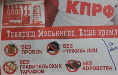 Политолог Эмиль Паин: Московские выборы сильно разогрели мигрантофобию