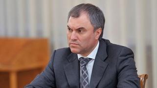 Володин призвал депутатов осторожно высказываться о российских народах