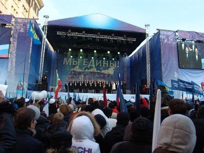 МВД: Шествие в честь Дня народного единства в Москве собрало 75 тысяч человек