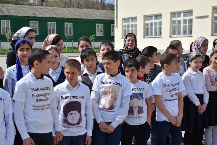 """В Дагестане прошел праздник добрососедства """"Как живешь, сосед?"""""""