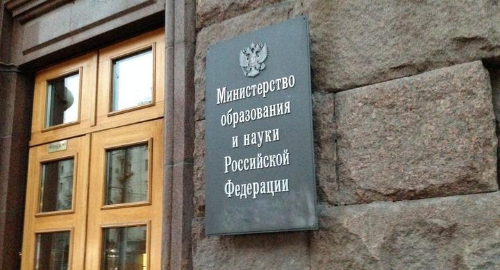 СМИ: В школах Татарстана снова пройдет проверка на добровольность изучения языка