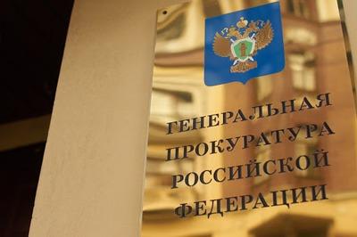 Заявление об установлении факта геноцида народов СССР в Новгородской области отправят в суд
