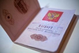 """В Бурятии полпреду президента предложили вернуть графу """"национальность"""" в паспорт"""