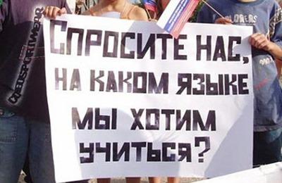 Госсовет Татарстана не поддержал законопроект о русском как родном