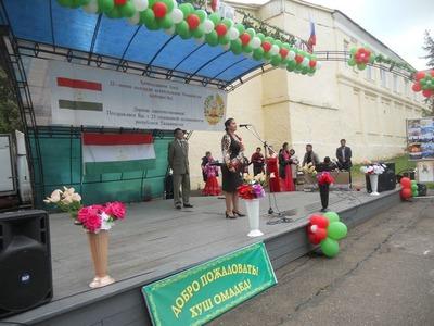В Уфе прошел День таджикской культуры