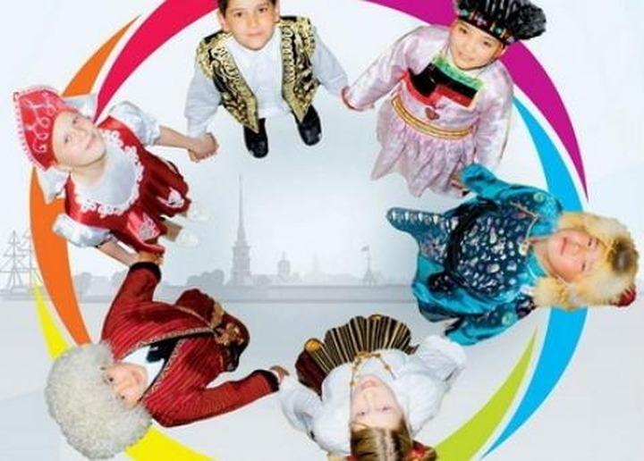 Диаспоры Таганрога встретятся на общем празднике