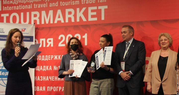 Члены Гильдии межэтнической журналистики победили в туристическом конкурсе